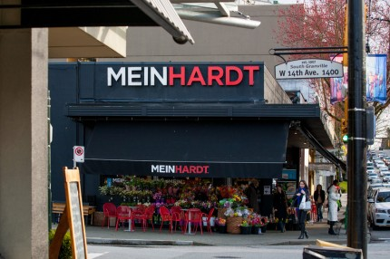 Meinhardt Grocery Store - Fairview neighbourhood