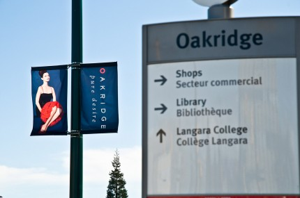 Oakridge Centre sign - Oakridge neighbourhood