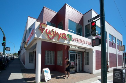 Fujiya Japanese Food - Vancouver Hastings neighbourhood