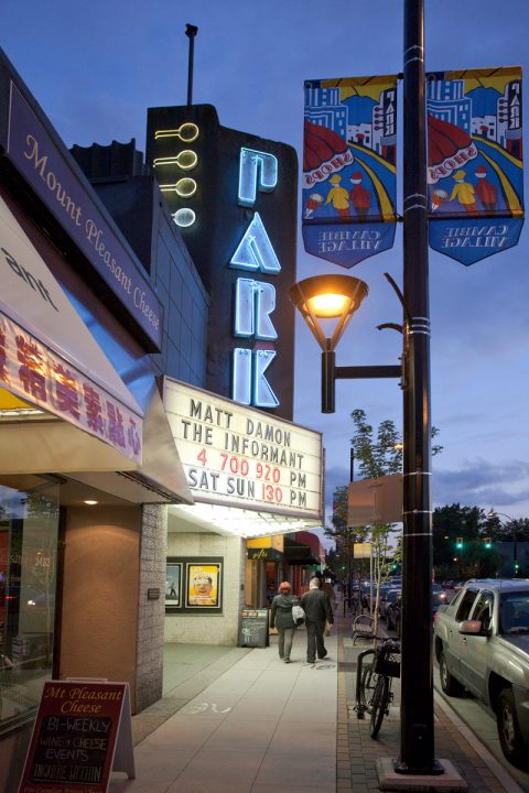 Park Theatre - Cambie Neighbourhood